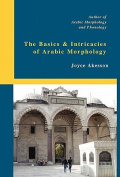 The Basics & Intricacies of Arabic Morphology