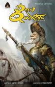 Don Quixote: Pt. 2