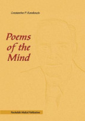 Poems of the Mind