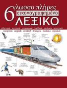 6lingual Visual Dictionary