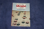 Let's Play Chinese Chess