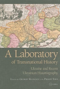 A Laboratory of Transnational History