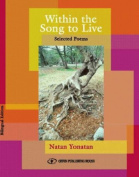 Within the Song to Live