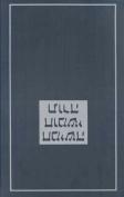The Koren Torah [HEB]