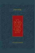 The Koren Sacks Siddur