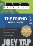 Friend: Friend Profile