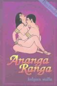 Ananga Ranga [Spanish]