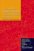 The Concise Arabic-English Lexicon of Verbs in Context