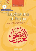 Lughatuna Al-Fusha, Book 2