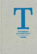 Typomofo