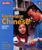 Cantonese Chinese Travel Pack with Book