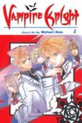 Vampire Knight: Vol. 3