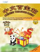Chinese Treasure Chest