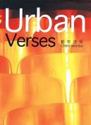 Urban Verses: Chen Wenbo