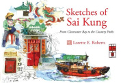 Sketches of Sai Kung