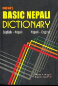 Ratna's Basic Nepali Dictionary