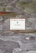 The Book of Mara