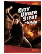 City Under Siege [Region 4]