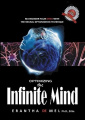 Optimizing the Infinite Mind