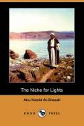 The Niche for Lights (Mishkat Al-Anwar)