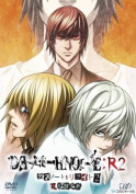 Death Note Re-Light #2