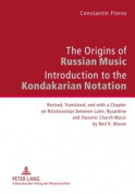 The Origins of Russian Music