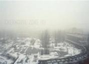 Chernobyl Zone: Book II