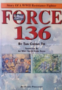 Force 136