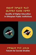 Quality of Higher Education in Ethiopian Public Institutions [AMH]