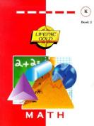 Alpha Omega Publications MAK 002 Reading Between the Lines