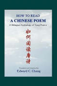 How to Read a Chinese Poem