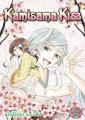 Kamisama Kiss, Volume 3