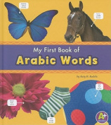 My First Book of Arabic Words (A+ Books