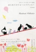 Chiku - Handmade Wallsticker [JPN]