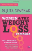 Women & the Weight Loss Tamasha