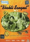 Bhakti Sangeet: Volume 1 [Region 2]