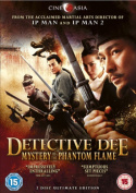 Detective Dee and the Mystery of the Phantom Flame [Region 2]