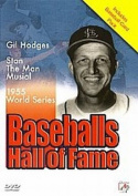 Baseball's Hall of Fame 2 [Region 2]