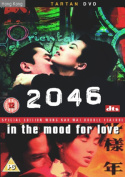 2046/In the Mood for Love [Region 2]