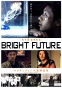 Bright Future [Region 2]