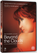 Beyond the Clouds [Region 2]