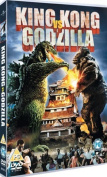 King Kong Vs Godzilla [Region 2]