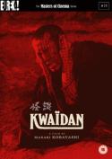 Kwaidan [Region 2]