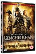 By the Will of Ghengis Khan [Region 2]