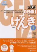 GENKI I [JPN]