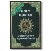 Tajweed Koran Indian Calligraphy [ARA]