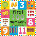 First 100 Board Books First 100 Numbers (First 100) [Board book]