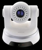 D-Link DCS-5635 Wireless IP Sec Camera With PZT 10X Optical Zoom
