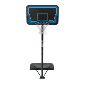 44 inch Portable Basketball System