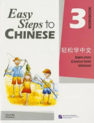 Easy Steps to Chinese3 (Workbook)